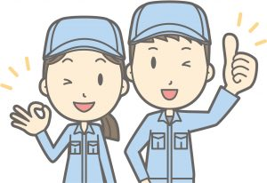 料金が安い東京の不用品回収業者とは?