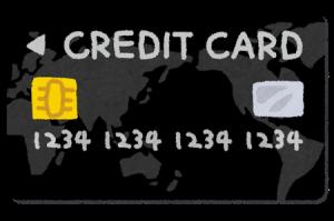 不用品回収料金はクレジットカードでも支払える